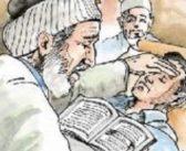 العلاج بالرقي من الكتاب والسنة للكاتب سعيد القحطاني